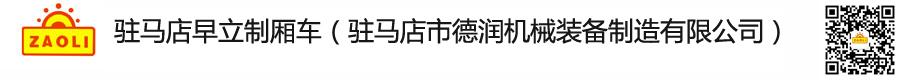 江苏鑫勃雨电源网易彩票快速充值中心